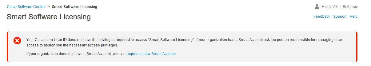 FirePOWER Smart License 8